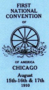 Manifesto del primo Congresso Nazionale dei Rotary Club d'America
