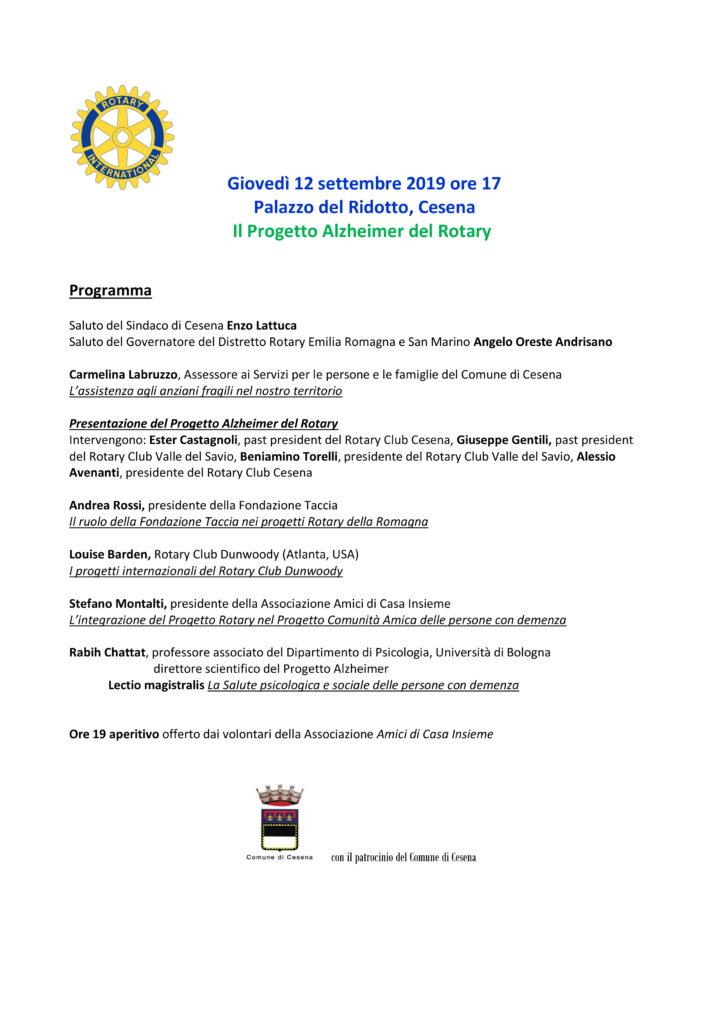programma evento Rotary 12 settembre 2019